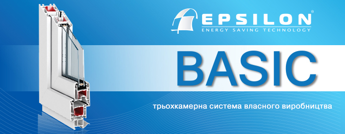 Окна Epsilon Basic